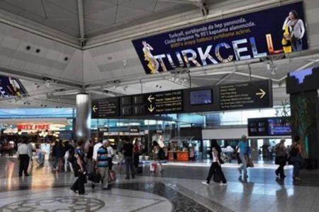 ترانزيت تركيا