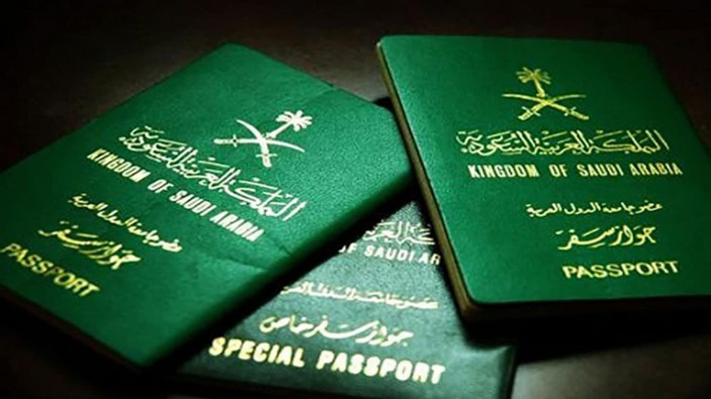 السفر للفلبين وانتهاء الجواز