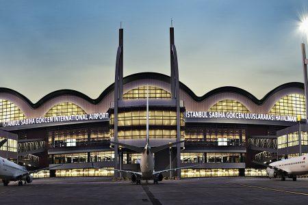 مطار صبيحة الدولي معلومات بالصور عنه