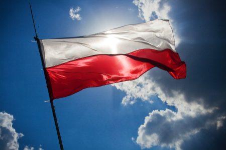 القنصلية البولندية بجدة