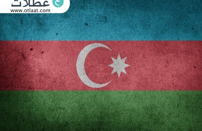 مقارنة بين جورجيا وأذربيجان وش الافضل سياحياً ؟!