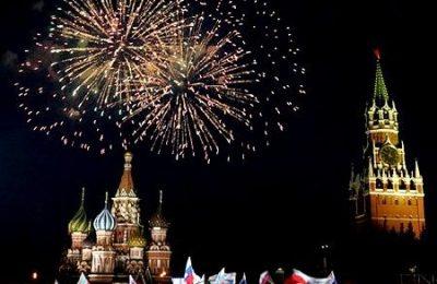 تقرير العيد في موسكو