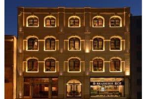فندق ريجي أوتومان اسطنبول
