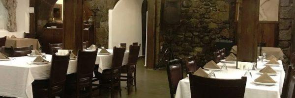 مطعم جالانيما Galanima في طرابزون