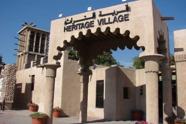 قرية التراث
