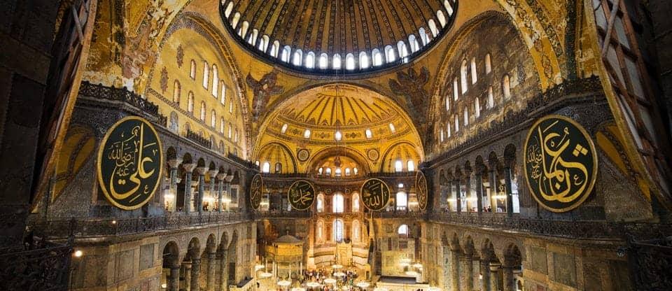 ايا صوفيا اسطنبول