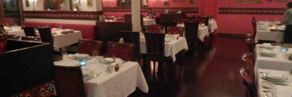 مطعم المياس