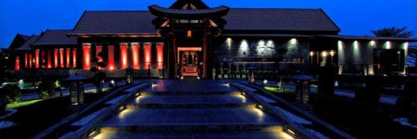 Bushido Restaurant and Lounge