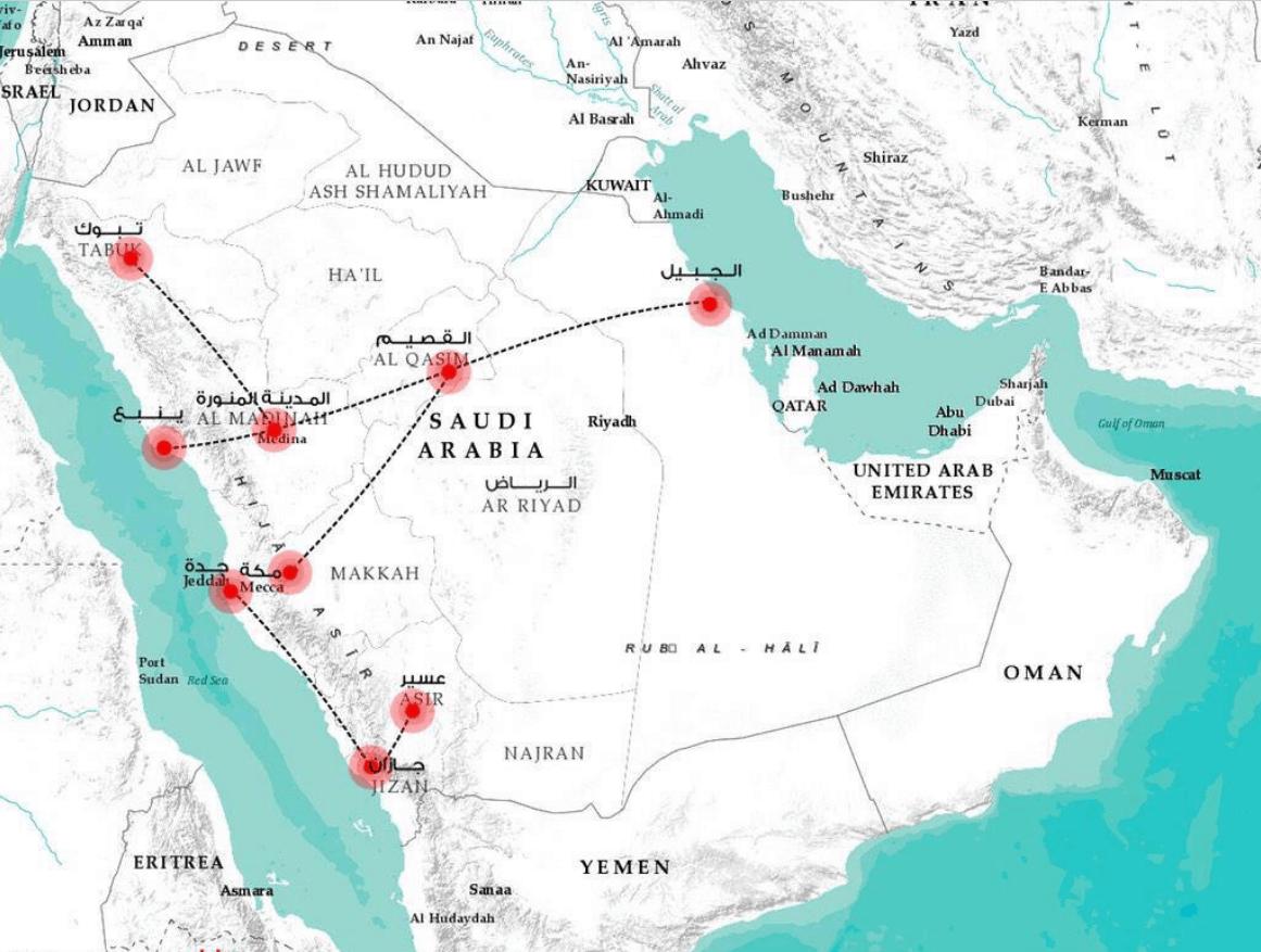 المسافة بين مدن المملكة بالصور و الارقام عطلات