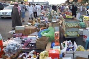 سوق حراج الصواريخ