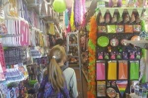 سوق اكسيس بارك