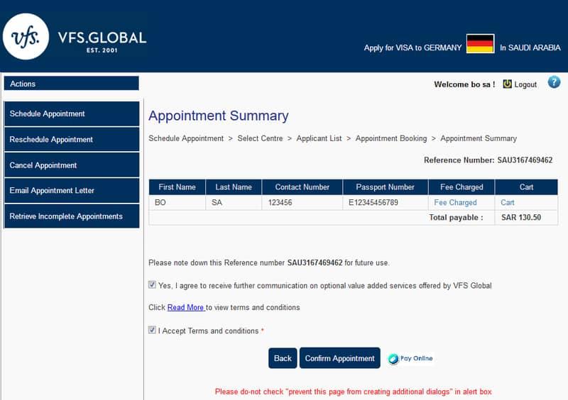 شرح تعبئة نموذج السفارة الالمانية وحجز موعد فيها