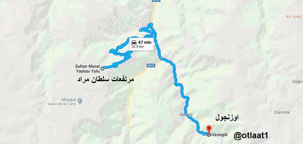 المسافة من اوزنجول الى مرتفعات سلطان مراد