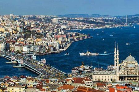 برنامج سياحي إلى تركيا لمدة 3 أيام