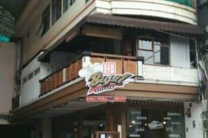 فندق استوديو جاروجاتي 85