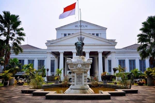 المُتحف الوطني