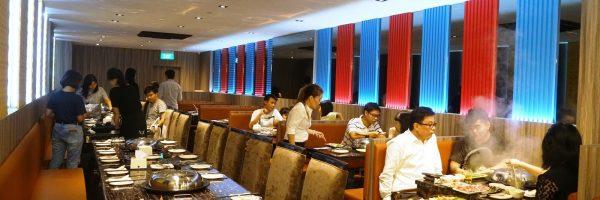 مطعم ستيمبوت | Steampot Restaurant