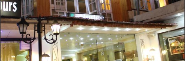 مطعم ستريم |  Stream Restaurant
