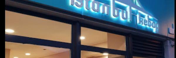 مطعم إسطنبول