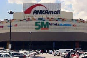 مركز التسوق أنكامال