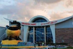 زيارة أهم الأسواق - الإمارات - دبي