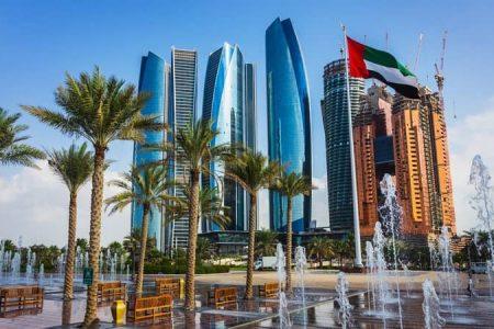 برنامج سياحي إلى أبوظبي لمدة 5 أيام