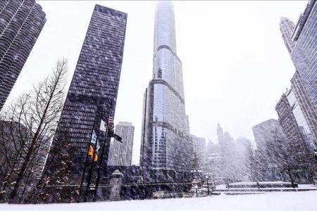 تقرير عن شيكاغو امباكت