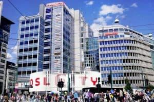 مركز مدينة أوسلو للتسوق