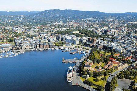برنامج سياحي الى  اوسلو لمدة 5 ايام