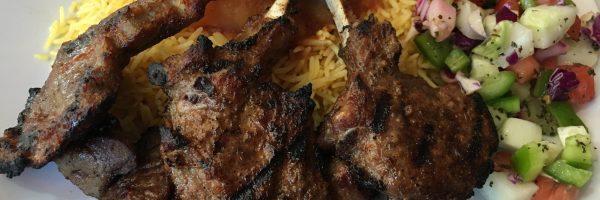 مطعم أفغان غريل Afghan Grill