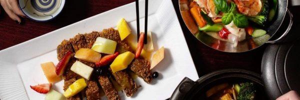مطعم سيشوان Szechuan