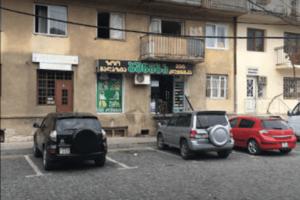 Nature Pet Shop & Veterinary Clinic