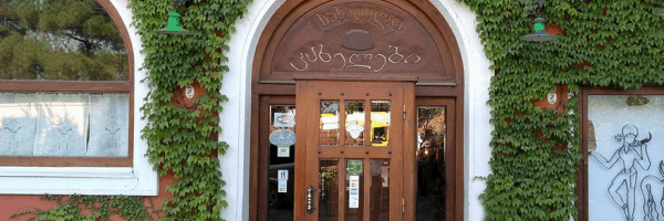 مطعم Kakhelebi