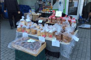 السوقديدوب Didube Market