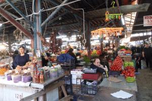 سوق كوتايسي Kutaisi Market