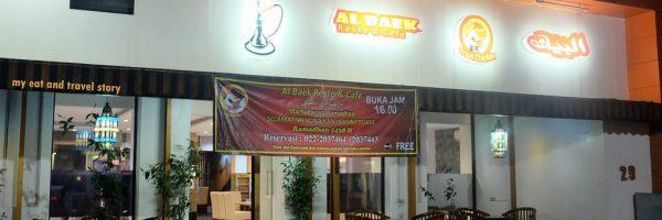 مطعم البيك عربي