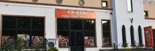 مطعم لذيذ Lazeez