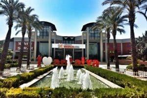 Antalya Migros Shopping Mall انطاليا ميجروس شوبنغ مول