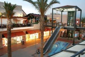 مجمع فوروم بورنوفا للتسوق