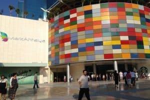 مركز تسوق مارك أنتاليا Mark Antalya
