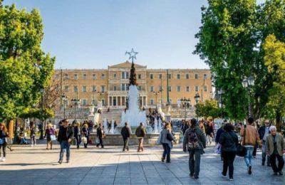 برنامج سياحي الى اليونان لمدة 10 أيام