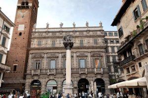 القيام بجولة تسوق  – إيطاليا – فيرونا