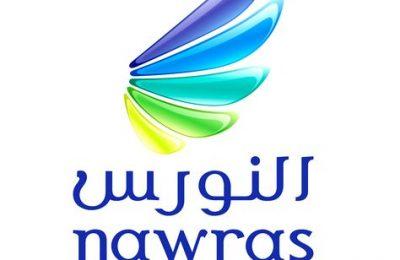 نبذة عن شركات الاتصالات في سلطنة عُمان التفاصيـل