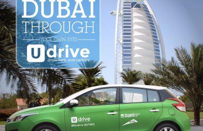 شرح استئجار سيارة UDrive في دبي