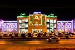 قاطبةً مركز لولو للتسوق