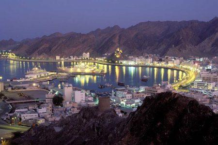 برنامج سياحي الى سلطنة عمان لمدة 15 أيام