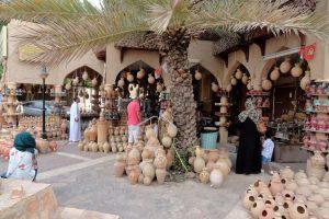 س1010 قضاء يوم سياحي حر خاص في سلطنة عمان - التسوق
