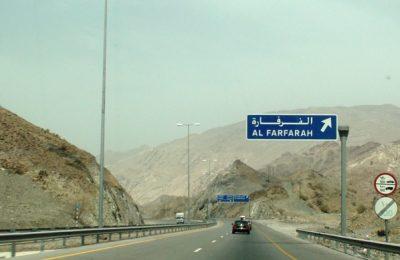 رحلتك في طريق حتا إلى مسقط