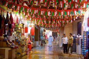 سوق الحسن