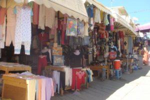 سوق كاسا بارطا